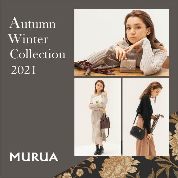 MURUA 2021AWシリーズ